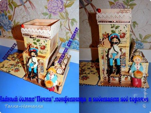 """Чайный домик""""Печка"""",фигурки  из холодного фарфора. фото 1"""