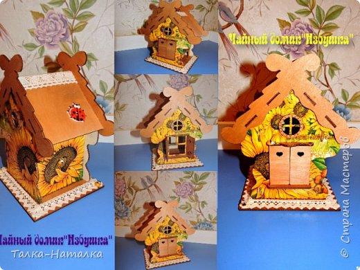 """Чайный домик""""Печка"""",фигурки  из холодного фарфора. фото 7"""