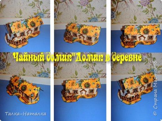 """Чайный домик""""Печка"""",фигурки  из холодного фарфора. фото 5"""