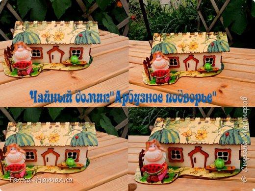 """Чайный домик""""Печка"""",фигурки  из холодного фарфора. фото 4"""