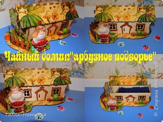 """Чайный домик""""Печка"""",фигурки  из холодного фарфора. фото 3"""