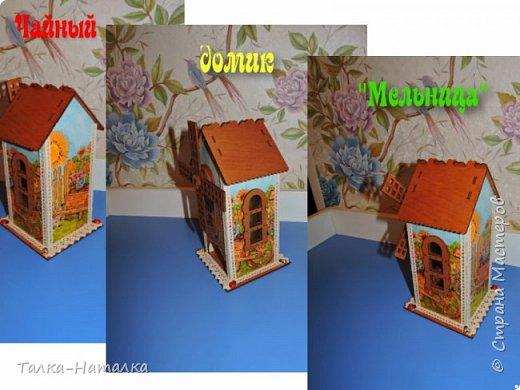 """Чайный домик""""Печка"""",фигурки  из холодного фарфора. фото 9"""
