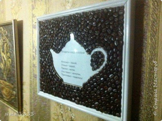 Добрый день! Вот сотворились два панно кофейно-кухонные. Первый чайник с пожеланиями поведения на кухне))) фото 3