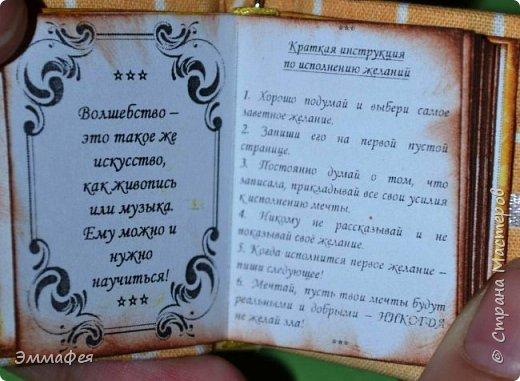 http://stranamasterov.ru/node/1008898 Вот здесь уже выкладывала подобные книжечки с подробнейшим описанием и предназначением, но с менее качественными фотографиями, не передающими всей прелести. Эта книжечка получилась позже на заказ, поэтому и отдельный пост, да к тому же обновления здесь не показываются, так что, кто в гости пожаловал, терпите и смотрите до конца;) Жду отзывов! фото 7