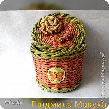 Шкатулка с цветком из акварельной бумаги, бирочка- декупаж салфеткой, шарики из бумажной лозы фото 1