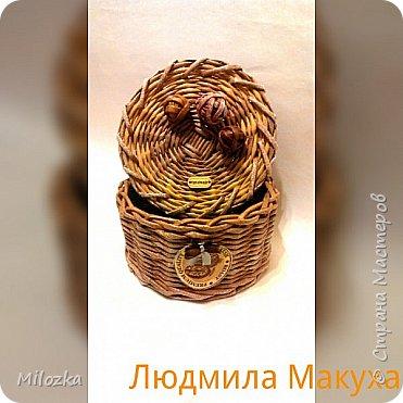 Шкатулка с цветком из акварельной бумаги, бирочка- декупаж салфеткой, шарики из бумажной лозы фото 7