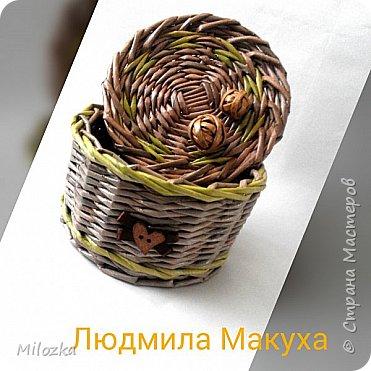 Шкатулка с цветком из акварельной бумаги, бирочка- декупаж салфеткой, шарики из бумажной лозы фото 3