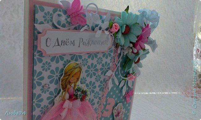 Добрый вечер жители Страны Мастеров! У меня очередная заказная открытка, для девочки  Кати трех лет. Сказали, что девочке очень нарваться Принцессы так что главным персонажем на открытке является Принцесса. Размер открытки 15х15 см, основа картон пл.240 гр/м2, скрапбумага, цветы, вырубка, стразы, шебби лента.  фото 5
