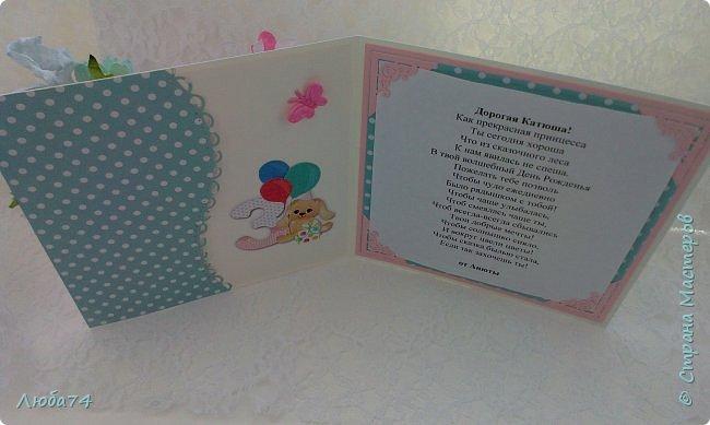 Добрый вечер жители Страны Мастеров! У меня очередная заказная открытка, для девочки  Кати трех лет. Сказали, что девочке очень нарваться Принцессы так что главным персонажем на открытке является Принцесса. Размер открытки 15х15 см, основа картон пл.240 гр/м2, скрапбумага, цветы, вырубка, стразы, шебби лента.  фото 16