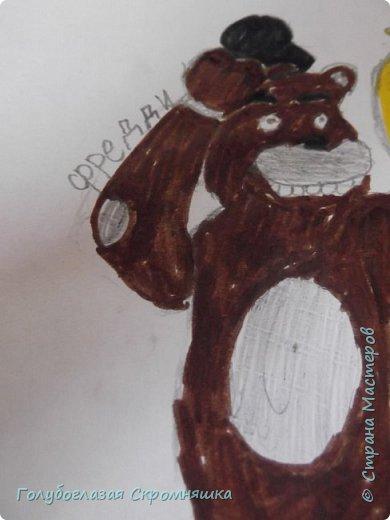 Всем хай! сегодня я сдаю работу на конкурс Карины А я нарисовала Фредди и Чику некоторые места я закрасила простым карандашом  фото 2
