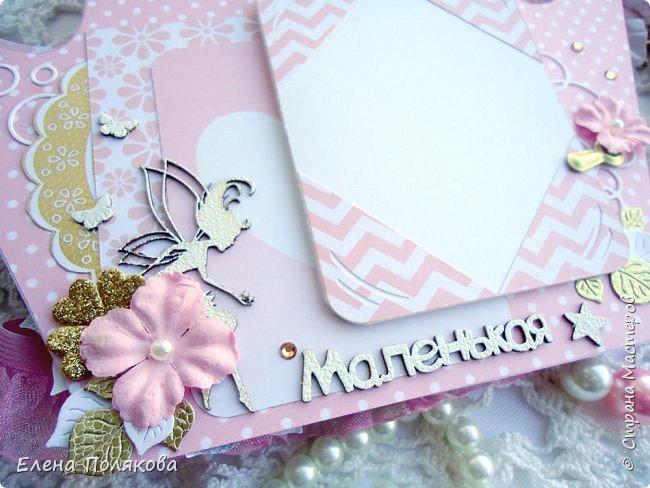 Добрый день! Сегодня я покажу мини-альбом для принцессы,  которая живет в розовой сказочной стране, где царит любовь, цветут золотые цветы и порхают феечки. фото 10