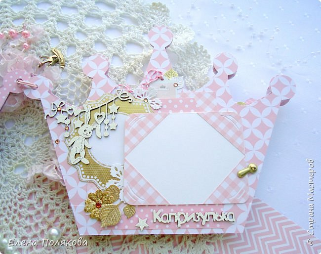 Добрый день! Сегодня я покажу мини-альбом для принцессы,  которая живет в розовой сказочной стране, где царит любовь, цветут золотые цветы и порхают феечки. фото 11