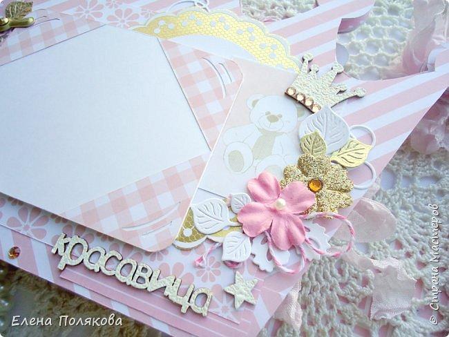 Добрый день! Сегодня я покажу мини-альбом для принцессы,  которая живет в розовой сказочной стране, где царит любовь, цветут золотые цветы и порхают феечки. фото 16