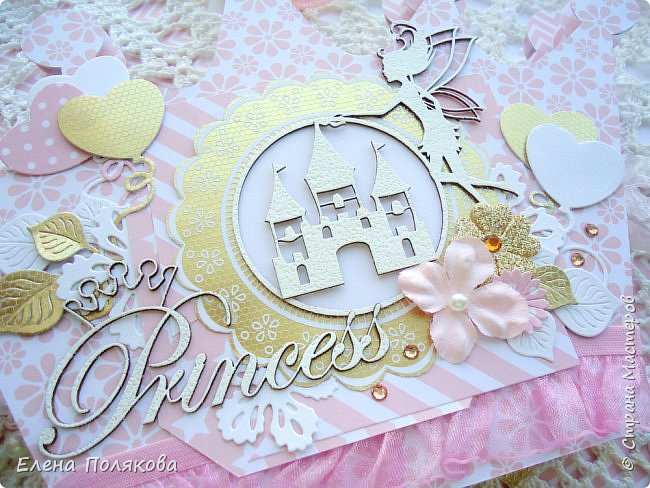 Добрый день! Сегодня я покажу мини-альбом для принцессы,  которая живет в розовой сказочной стране, где царит любовь, цветут золотые цветы и порхают феечки. фото 2