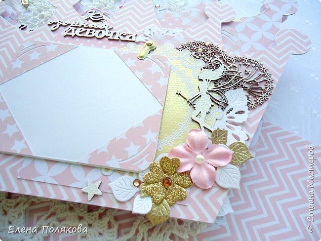 Добрый день! Сегодня я покажу мини-альбом для принцессы,  которая живет в розовой сказочной стране, где царит любовь, цветут золотые цветы и порхают феечки. фото 8