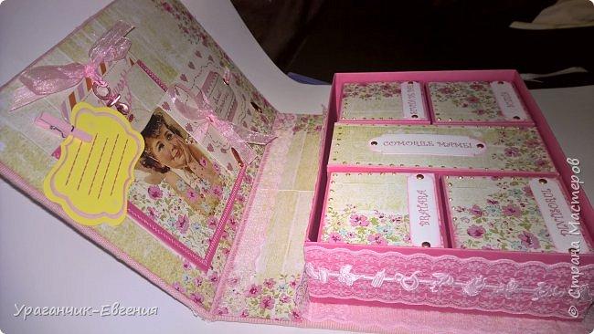 Мамины сокровища для девочки фото 9