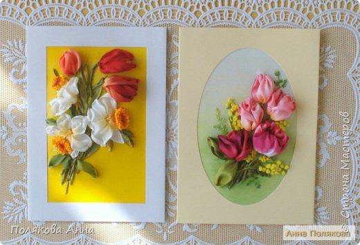 """Открытка """"Весенние цветы"""" фото 12"""