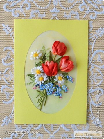 """Открытка """"Весенние цветы"""" фото 3"""