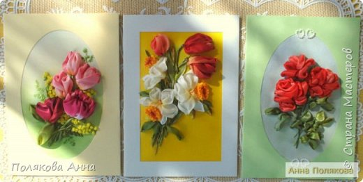 """Открытка """"Весенние цветы"""" фото 13"""