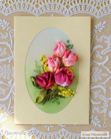 """Открытка """"Весенние цветы"""" фото 5"""