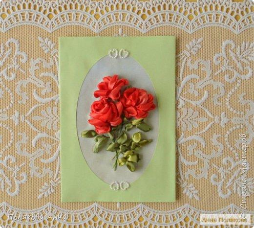 """Открытка """"Весенние цветы"""" фото 10"""