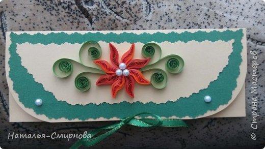 Шоколадницы фото 12
