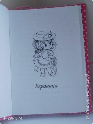 """Девичий блокнот """"Вероника"""" фото 5"""