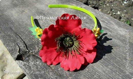 Мне яркие цветы мака всегда дарят тепло и летнее, солнечное настроение... Вот такой комплект украшений я сделала на днях: ободок и заколка-брошь. фото 3