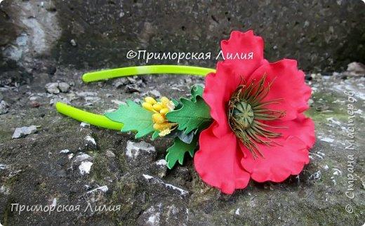 Мне яркие цветы мака всегда дарят тепло и летнее, солнечное настроение... Вот такой комплект украшений я сделала на днях: ободок и заколка-брошь. фото 2
