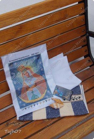 ПРИВЕТИКИ всем!!! Наконец-то и я стала обладательницей ПИФчика!!! А получила я его от девушки Анны (http://stranamasterov.ru/user/233488) из Севастополя. Подарок получила в аккурат к восьмому марта - приятная неожиданность!!! К сожалению не сразу выставилась и поблагодарила Анну... Анна, СпАсИбО!!! Спасибо, спасибо, спасибо!!! При этом так интересно то, что мы побывали летом 2015 года в Крыму - и это еще одно приятное воспоминание об этом путешествии, о тех краях, о море...  фото 4