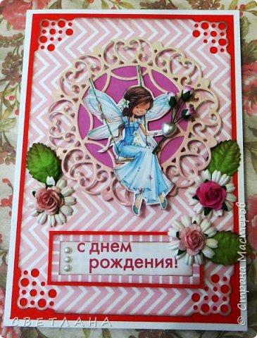 Покажу немного новенького... Коробочка подарочная - упаковка для небольшого подарка  (  или денег)  +  открытка фото 8