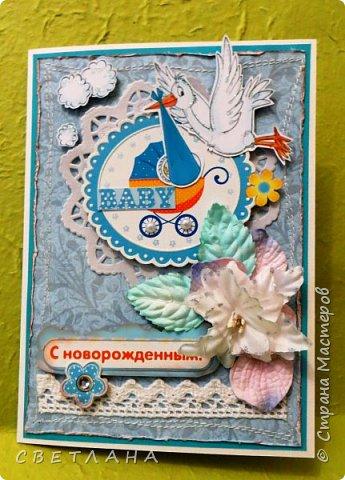 Покажу немного новенького... Коробочка подарочная - упаковка для небольшого подарка  (  или денег)  +  открытка фото 11