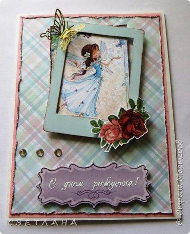 Покажу немного новенького... Коробочка подарочная - упаковка для небольшого подарка  (  или денег)  +  открытка фото 13