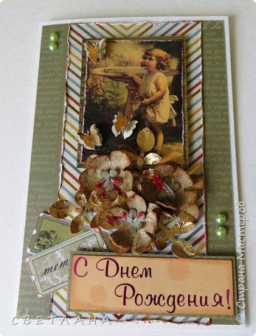 Покажу немного новенького... Коробочка подарочная - упаковка для небольшого подарка  (  или денег)  +  открытка фото 15