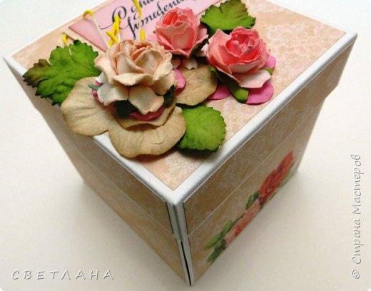 Покажу немного новенького... Коробочка подарочная - упаковка для небольшого подарка  (  или денег)  +  открытка фото 4