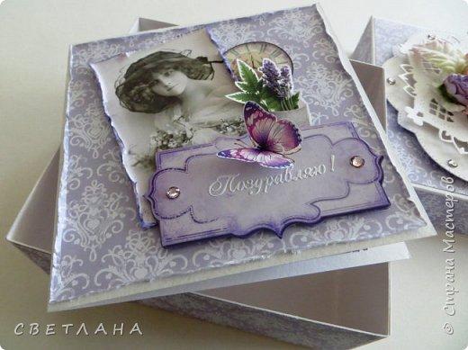 Покажу немного новенького... Коробочка подарочная - упаковка для небольшого подарка  (  или денег)  +  открытка фото 2