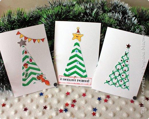"""Новогодние открытки для родных и близких (""""Творим"""" вместе с детьми) фото 5"""