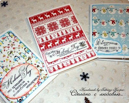 """Новогодние открытки для родных и близких (""""Творим"""" вместе с детьми) фото 14"""