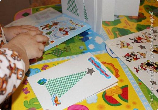 """Новогодние открытки для родных и близких (""""Творим"""" вместе с детьми) фото 8"""