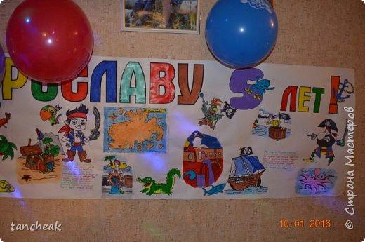 День рождения в пиратском стиле. фото 16