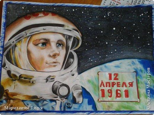 Юрий Алексеевич Гагарин - полет в космос. А3. фото 1