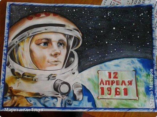 Юрий Алексеевич Гагарин - полет в космос. А3. фото 2