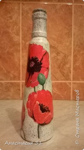 Посмотрев работы мастеров очень захотелось сделать и себе вазочку из такой бутылки фото 24