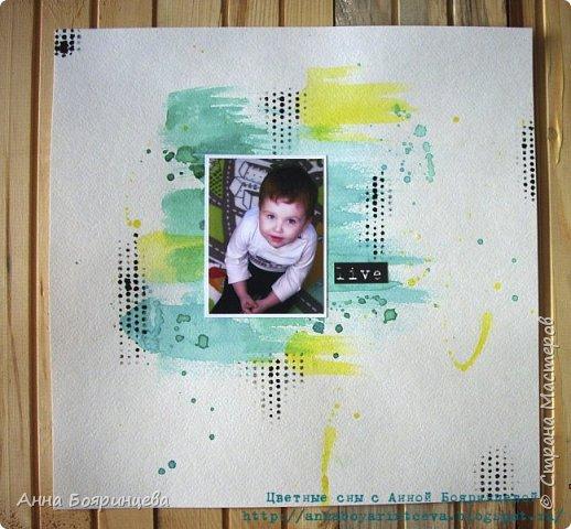 Всем привет!!!!! Хочу показать страничку, которая сделана с нуля при помощи акварельных красок. фото 1
