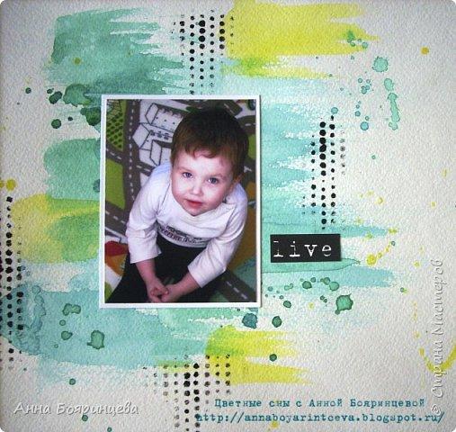 Всем привет!!!!! Хочу показать страничку, которая сделана с нуля при помощи акварельных красок. фото 2