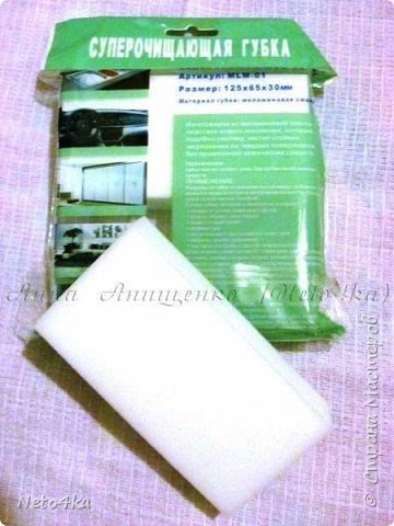 Заварной холодный фарфор с целлюлозой фото 30