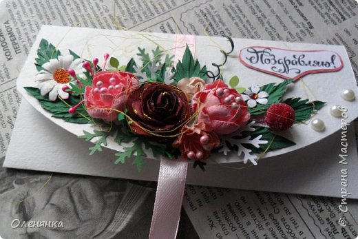 добрый день страна ! сотворила по быстрому несколько конвертов и спешу вам показать .   цветы и листики  самодельные   , полубусины  , ягодка  покупные  .  размер конверта  16 на  9 сантиметров . фото 1