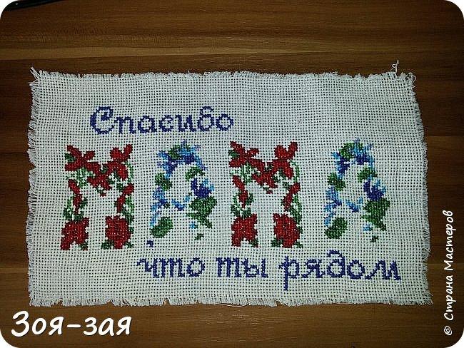 Накопила!))))Вышивку. фото 1