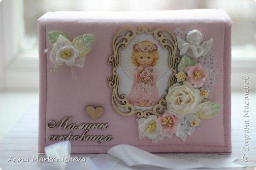 Мамины сокровища для малышки:-)  фото 1