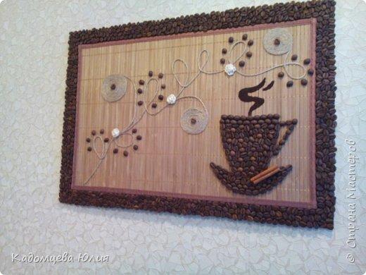 Привет! Я очень люблю кофе,поэтому решила сделать из него картины. Вот что у меня получилась... фото 1